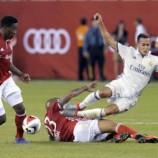 Real Madrid Bekuk Munchen 1-0
