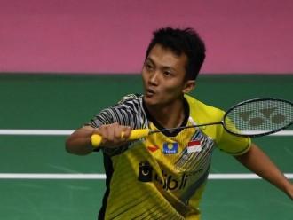 Di Kejuaraan Asia Bulutangkis Beregu Campuran, Indonesia Optimistis Juara